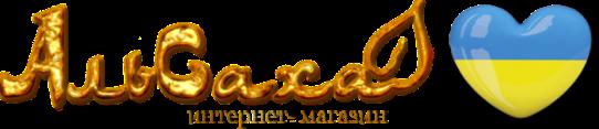 Logo-Alsaha