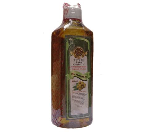 Масло из Оливковых косточек