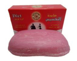 Натуральное мыло для похудения Diet Soap