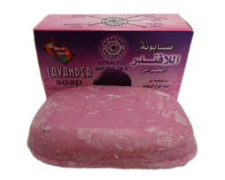Натуральное мыло масла Лаванды