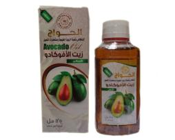 Натуральное масло авакадо