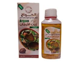 Натуральное аргановое масло