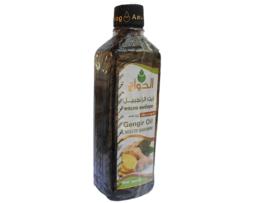 Купить натуральное имбирное масло