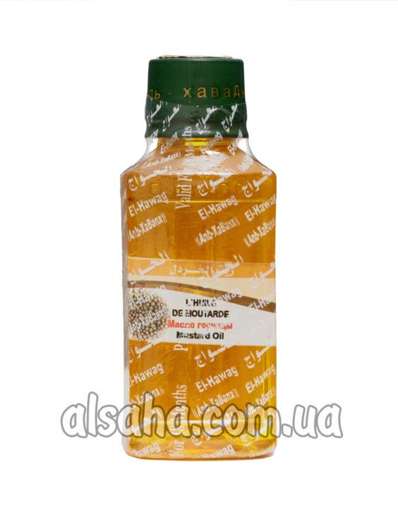 масло горчицы El Hawag 125 мл в Украине