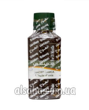 Масло Аниса Эль Хавадж 125 мл из Египта