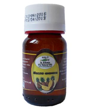 масло ананаса ароаматическое
