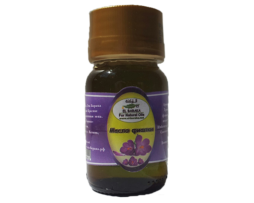 Купить ароматическое эфирное масло фиалки