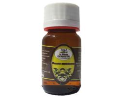 Купить ароматическое эфирное масло эквалипта в Киеве