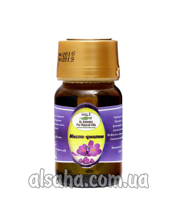 масло фиалки ароматическое из Египта