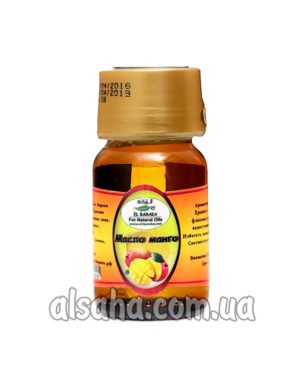масло манго ароматическое