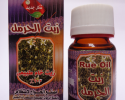Натуральное масло руты