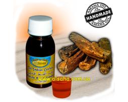 Купить Масло Кыст Аль-Хинди (Костуса) из Египта от Amana