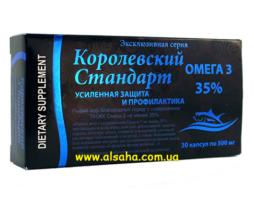 """Omega-3 в капсулах от Арабиан Сикретс """"Королевский Стандарт Омега-3 35%"""""""