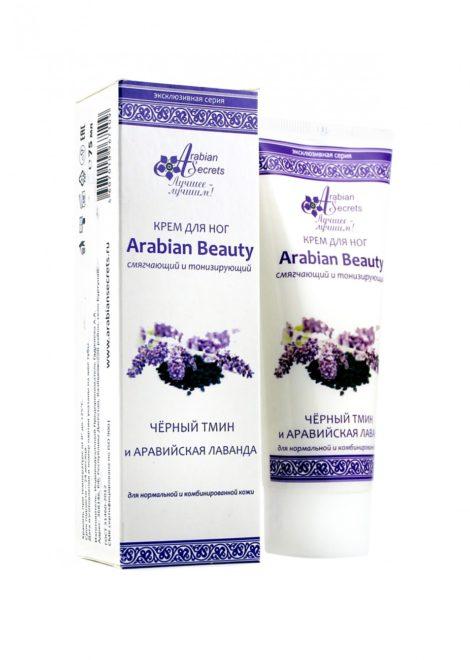 КРЕМ ДЛЯ НОГ Arabian Beauty2