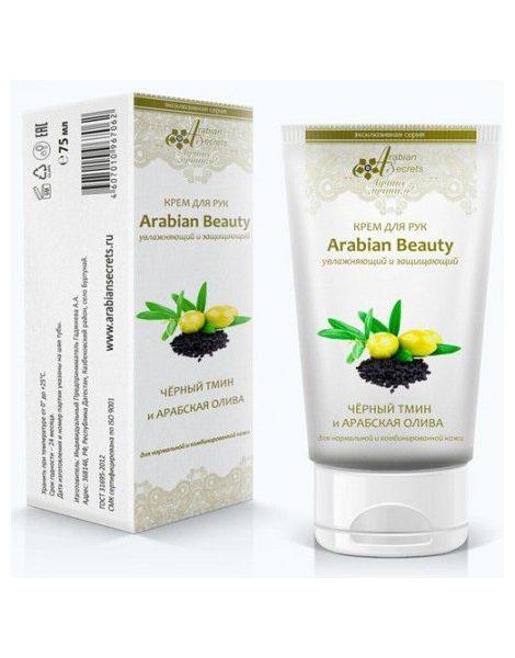 Крем для рук Arabian Beauty 45