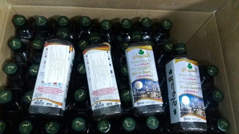 Масло тмина в Египте готовится к отправке в Украину