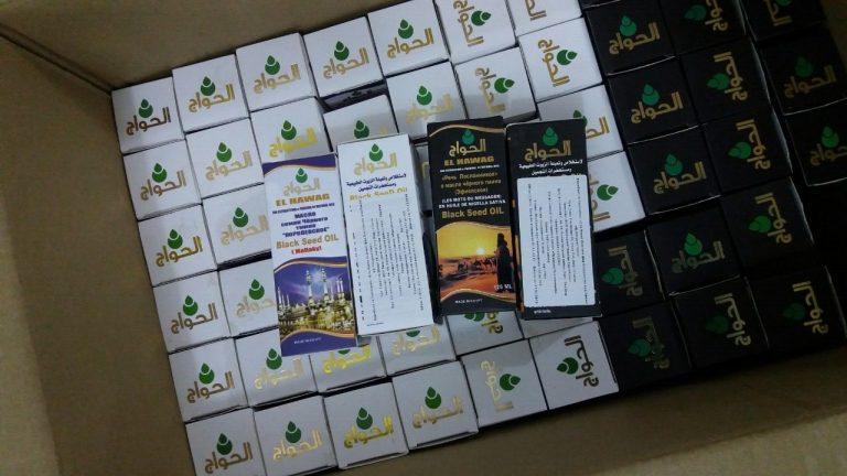 Масло черного тмина в Египте едет в Украину