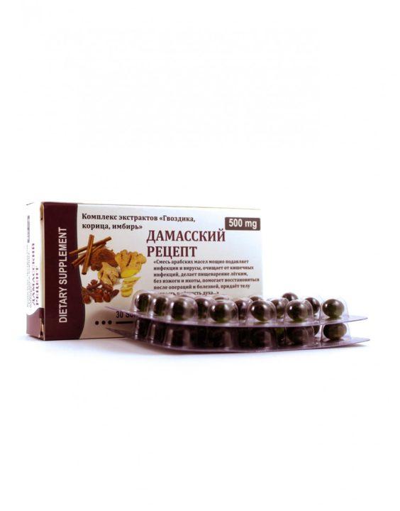 ДАМАССКИЙ РЕЦЕПТ (Syzygium Aromaticum - Cinnamomum Verum - Zingiber Officinale)
