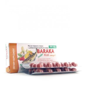 Капсулы BARAKA PLUS OMEGA 3 for KIDS