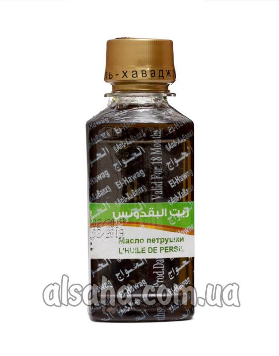 Масло Петрушки 125 ml