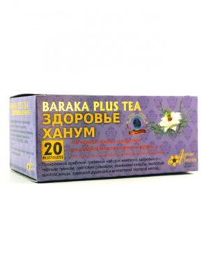 Чай Здоровье Ханум Baraka Plus Tea 1