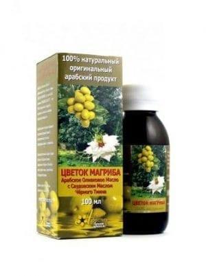 Масло Тмина и Оливковое Цветок Магриба
