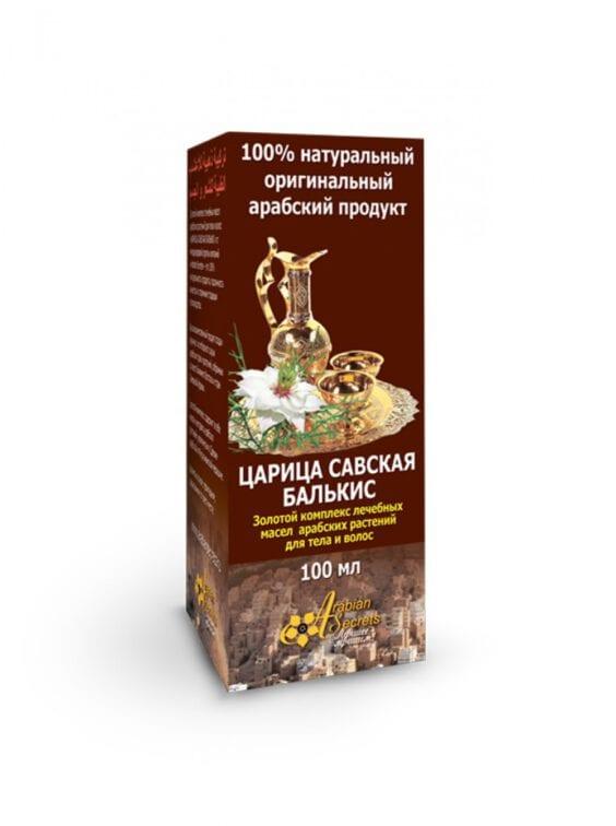 Масло для Волос и Тела Царица Савская Балькис