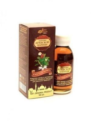 Масло для Массажа Египетская Формула - Здоровье Арабской Царицы
