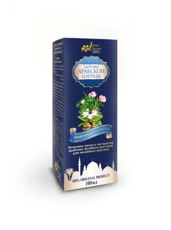 Масло для Массажа Йеменская Формула - Здоровье Арабской Царицы