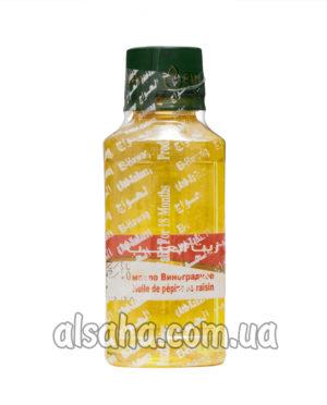 Масло Виноградное 125 мл El Hawag