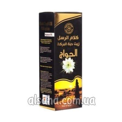 Масло Черного Тмина Эфиопское Речь Посланников El Hawag 250 мл