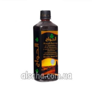 "Black Cumin Oil ""Ethiopian"" El Hawag Egypt"