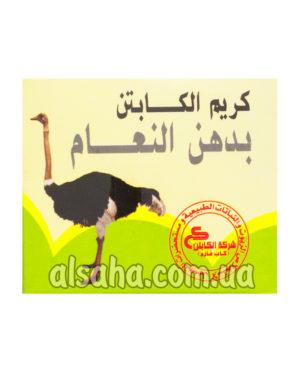 мазь со страусиным жиром El Captain из Египта