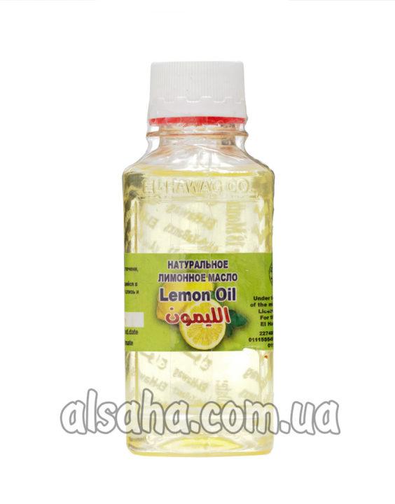 Масло Лимона для Тела из Египта