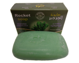 Натуральное мыло масла Руколы (Гаргира)