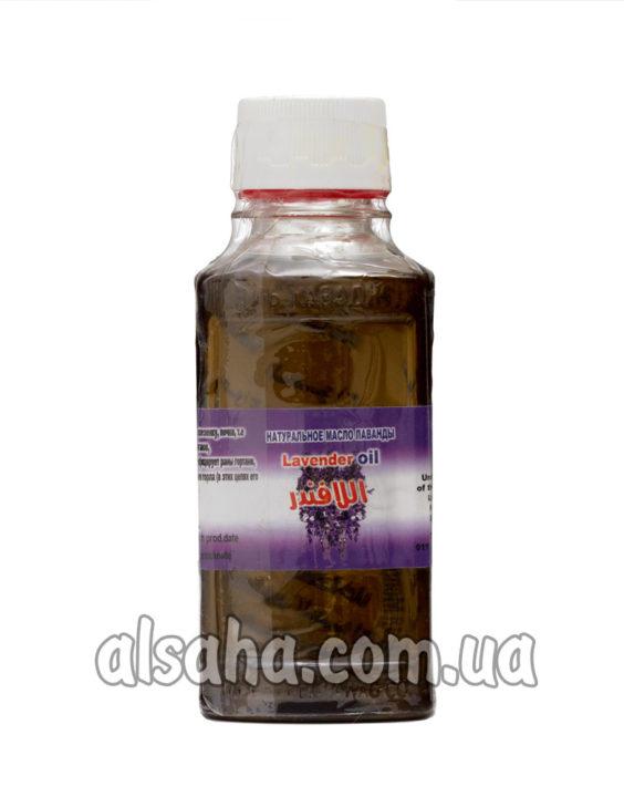 Масло Лаванды Жирное 125 мл