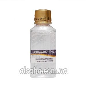 Глицериновое масло 125 г из Египта