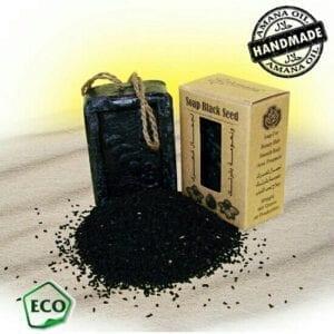 Натуральное мыло с маслом черного тмина
