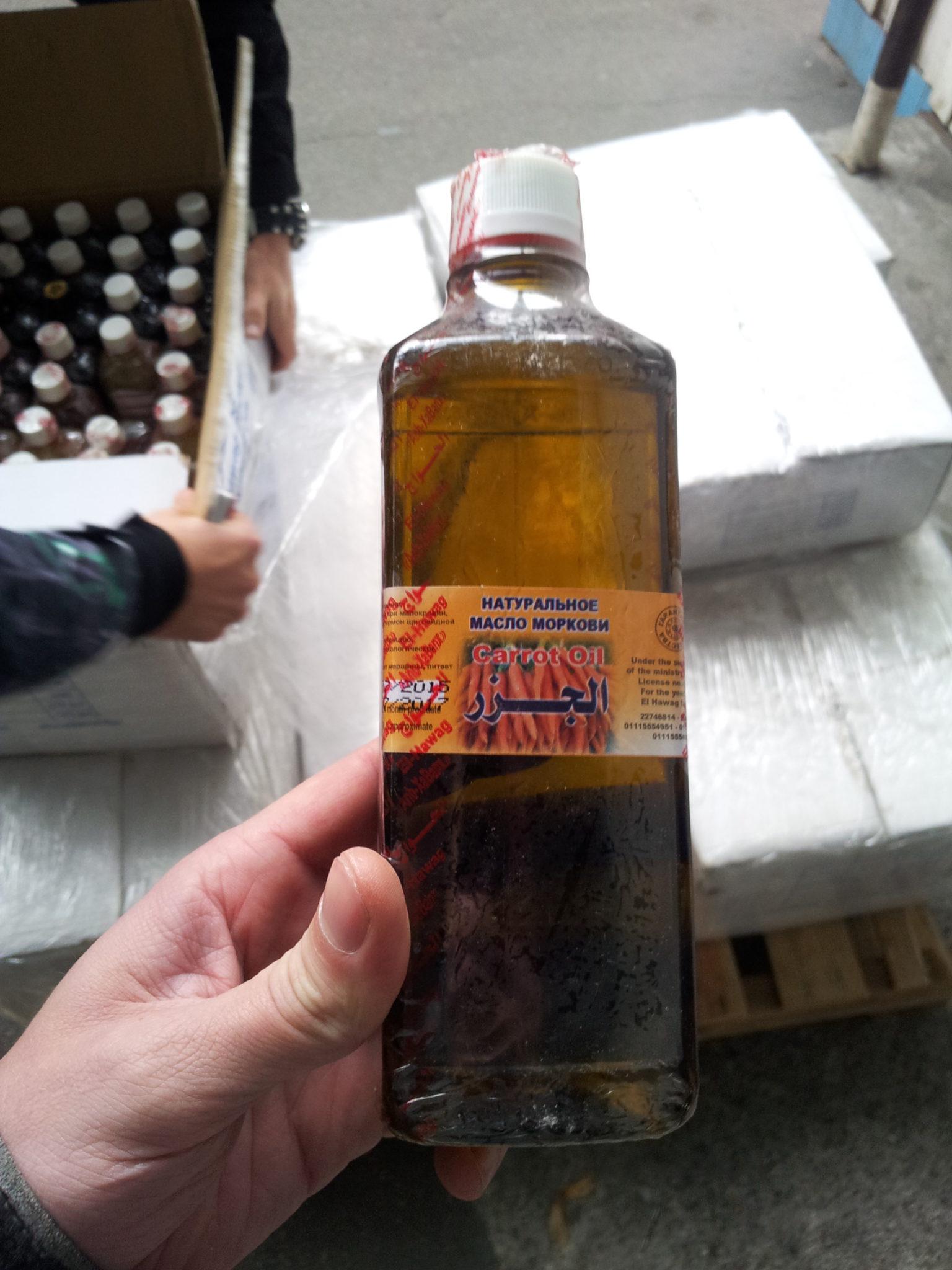 Масло Моркови - Борисполь