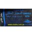 """Рыбий жир в капсулах """"Королевский Стандарт Омега-3 35%"""" от производетеля Arabian Secrets"""
