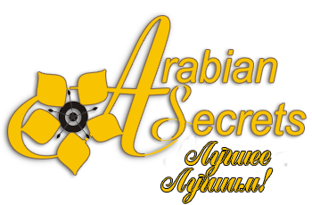 Arabian Secrets логотип