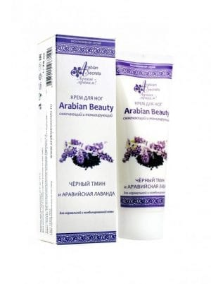 Крем для Ног Arabian Beauty с Тмином и Лавандой