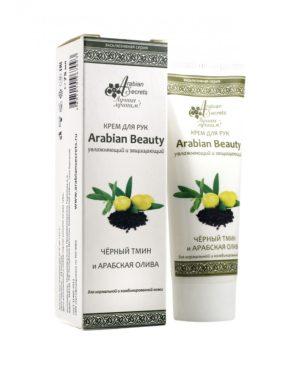 Крем для Рук Arabian Beauty с Тмином и Арабской Оливой