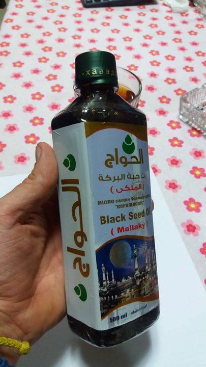 королевское масло в новой упаковке
