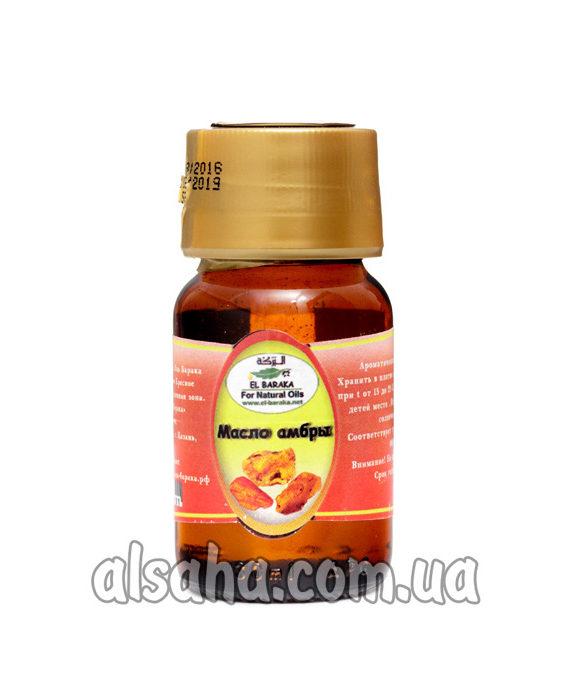 ароматическое масло амбры натуральное