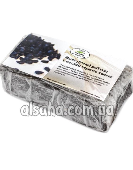 Натуральное мыло с черным тмином из ЕГипта