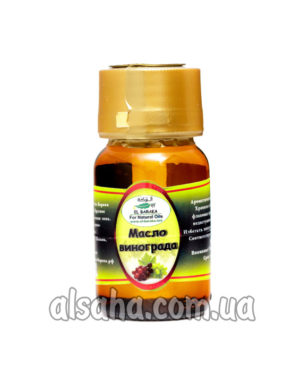 аротиечское масло винограда натуральное