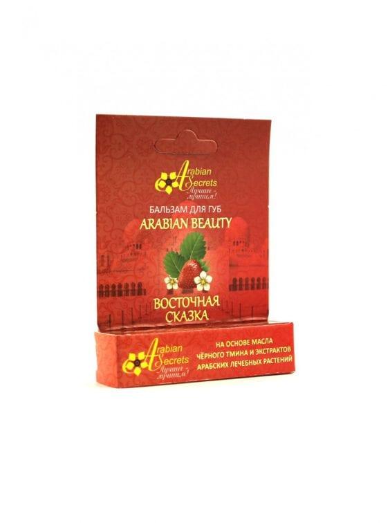 Бальзам для губ Arabian Beauty Восточная Сказка
