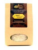 1001 ночь соль с маслами черного тмина и аргановым маслом