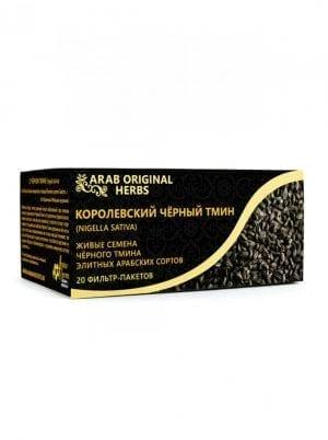 Чай с Тмином Arab Original Herbs Королевский Тмин (Nigella Sativa)